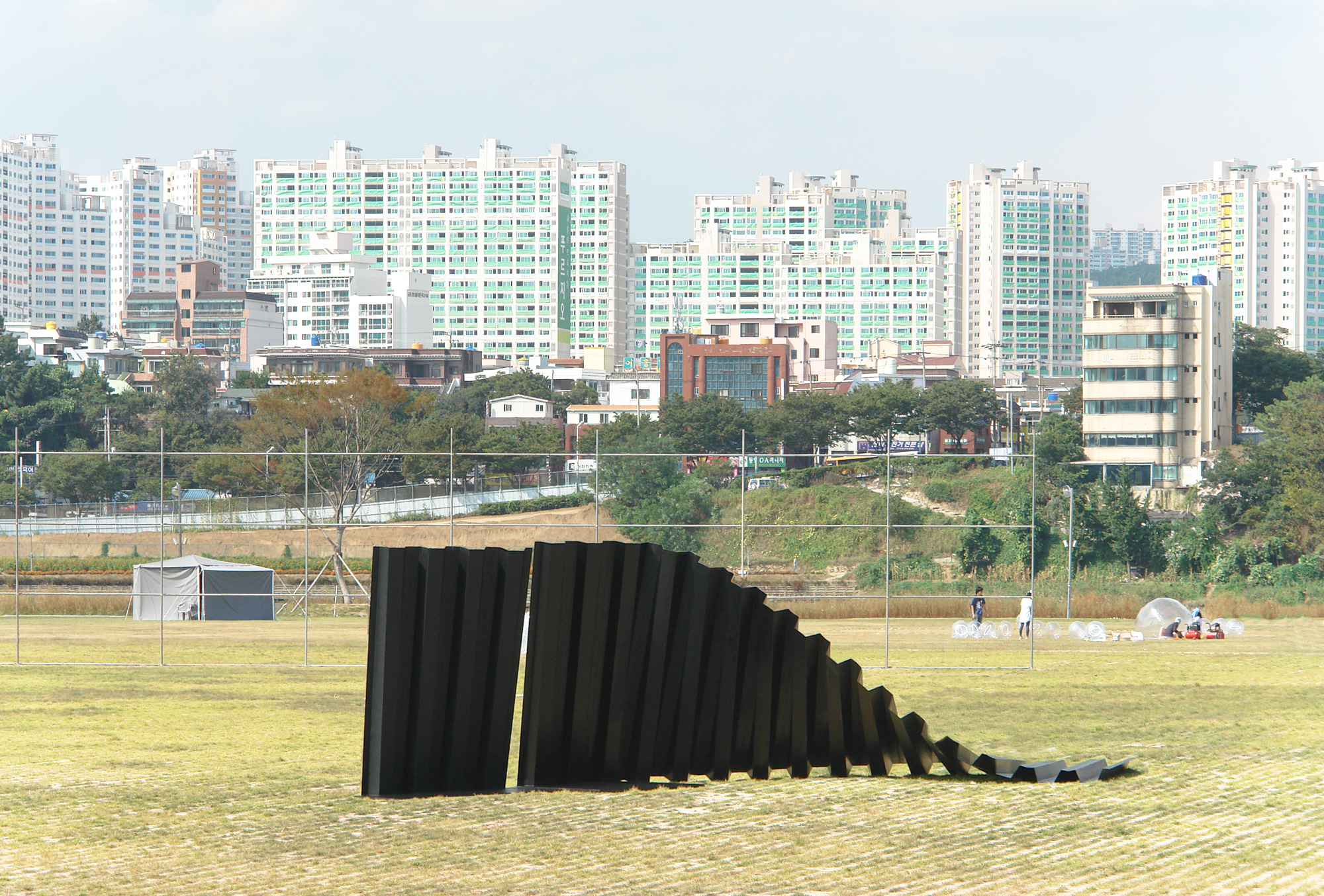 Move in Ulsan City, South Korea (2009)